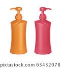 Gel, Foam Or Liquid Soap Dispenser Pump Plastic 63432078