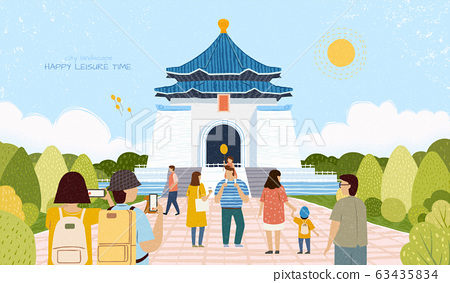Chiang kai shek memorial hall 63435834