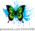 Realistic monarch butterfly in all colors of rainbow on white background. vector 63441096