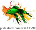Orange Goldfish with bobbles of air vector illustration 63441598
