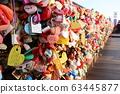 남산 사랑의 자물쇠 63445877