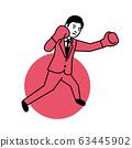 體育男子拳擊 63445902