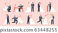 Wedding couple. Marriage bride and groom, newlyweds in love, young family dancing and celebrating, marriage ceremony vector illustration set 63448255
