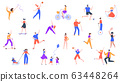 Outdoor activity. Characters jogging and do sports, outdoor healthy activities, riding kick scooter, roller skating and cycling vector icon set 63448264
