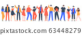 Group of smiling people. Team of young men and women holding hands, characters standing together, friendship, unity concept vector illustration 63448279
