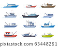 Fisherman boats. Fishing commercial ships, fisher sea boat for ocean water, shipping seafood industry boat isolated vector illustration set 63448291