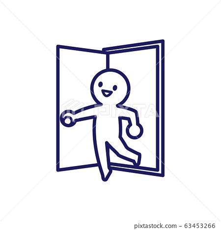 Foot In The Door Technique Psychology Simple Stock Illustration 63453266 Pixta