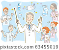 Senior male doctor, trainee, nurse, disease, prevention, study group 63455019