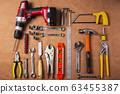 Hand work tools or construction tools top view 020 63455387