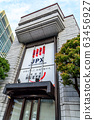 東京證券交易所 63456927