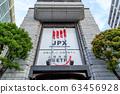東京證券交易所 63456928