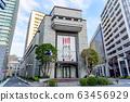 도쿄 증권 거래소 63456929