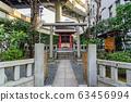 Kabuto神社 63456994