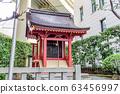Kabuto神社 63456997