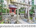 Kabuto神社 63456998
