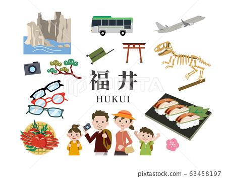 福井家庭旅行 63458197