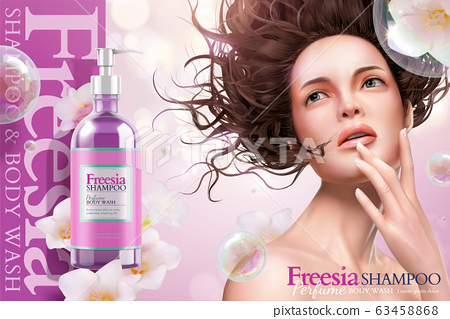 Freesia shampoo ads with model 63458868
