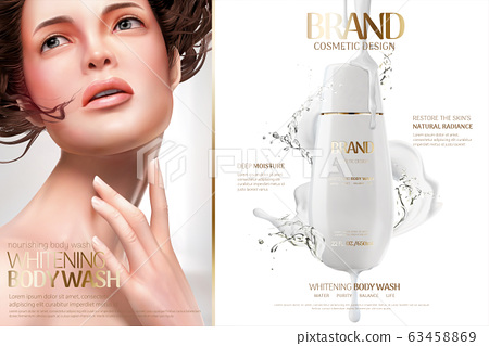 Whitening body wash ads 63458869