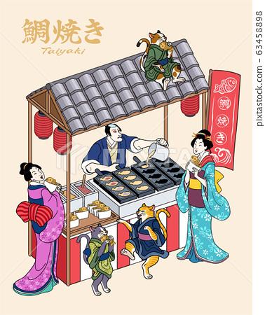 People visits taiyaki street vendor 63458898