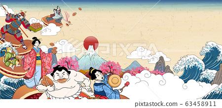 People playing upon dorayaki 63458911