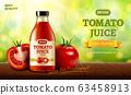 Fresh tomato juice ads 63458913