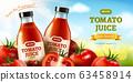 Fresh tomato juice ads 63458914
