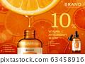 Vitamin C serum ads 63458916