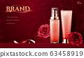 Elegant cosmetic ads 63458919