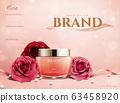 Elegant cream jar ads 63458920