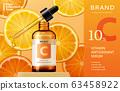 Vitamin C serum ads 63458922