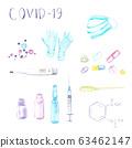 watercolor set - medical mask, gloves, molecule, formula, tablets, ampoule syringe dropper Covid-19 63462147