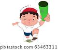 Athletic meet relay baton green 63463311