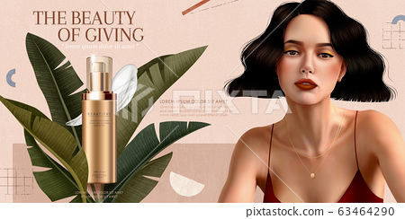 Skincare cream ads 63464290