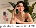 Elegant nail lacquer ads 63464291