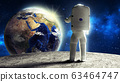 astronaut looks at the earth from the moon Elemen 63464747