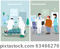 Illustration of Doctor's Office and Hospital 63466276