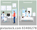 Illustration of Doctor's Office and Hospital 63466278