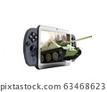 concept of tank games The tank leaves the screen 63468623