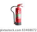 aff foam spray Fire extinguisher 3d render on 63468672