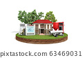 concept of energy saving house on a piece of land 63469031