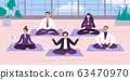 Yoga office workers. Vector illustration. Yoga worker position 63470970
