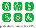 Compassion mark icon 63471953
