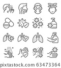 Flu disease prevention icon set vector illustration. Contains such icon as clean, cold symptoms, mask, hand washing, sore throat and more. Expanded Stroke 63473364