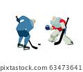 Ice hockey vector colorful hand drawn illustration. 63473641