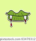 vampire's teeth icon isolated vector art 63476312