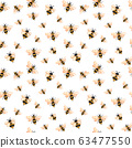 Watercolor honey seamless pattern with bee. Hand drawn repeten background with honey bees on white 63477550