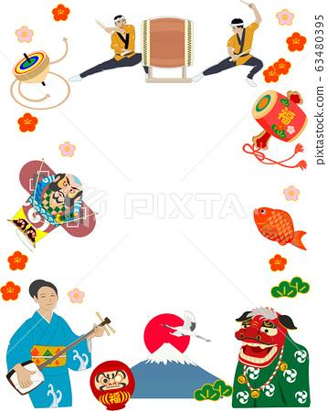 Japanese culture 63480395