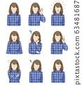 女人的面部表情集 63481687
