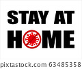 Caption - stay home. Quarantine during a coronavirus pandemic 63485358