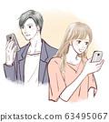 几个智能手机的微笑 63495067